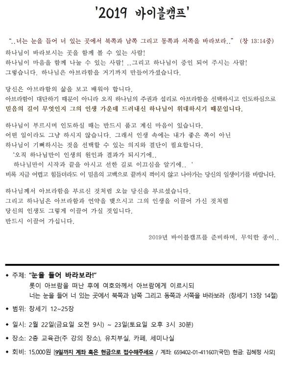 RS_사본 -편지 (가정통신문)001.jpg