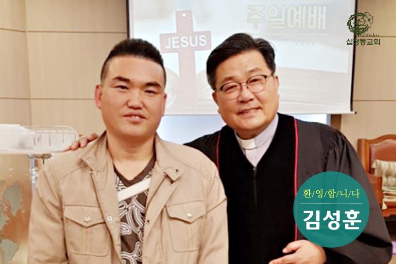 rs_20180225_김성훈 - 복사본.jpg